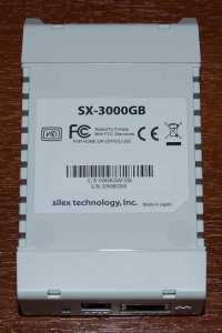 SXDS26.JPG